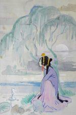 lady sitting under tree by Cyrus Baldridge. Illustration sketch in gouache